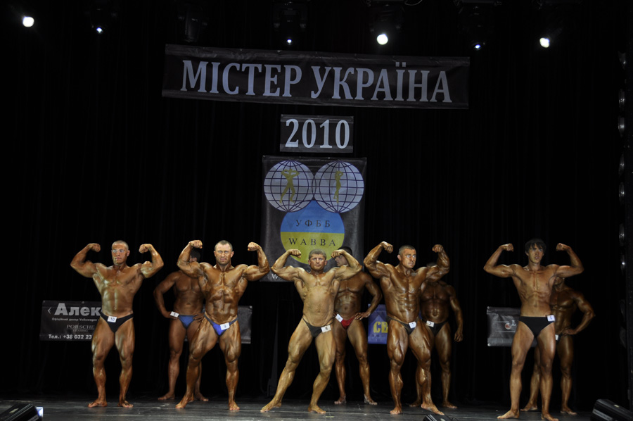 МІСТЕР УКРАЇНА 2010