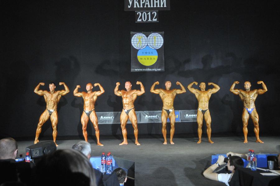 Відкритий Кубок України УФББВАББА 2012