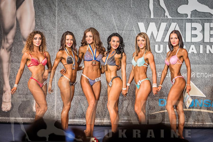 Відкритий чемпіонат України 2016