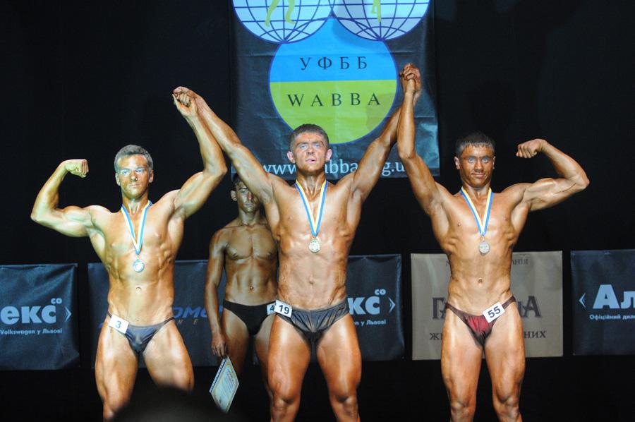 Відкритий Кубок України УФББ WABBA 2011