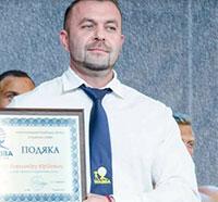 Олександр Паеранд