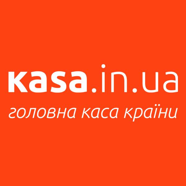 Квитки на Чемпіонат України WABBA 2017